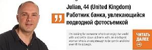 julian-feedback