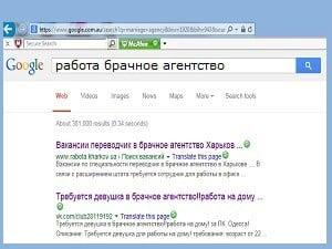 ppl-dating-sites-for-ukrainian-women