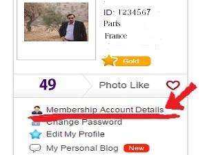 profile-verification-1