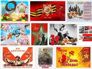 9-may-celebrations-russia