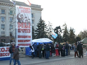 odessa-ukraine-2015-3
