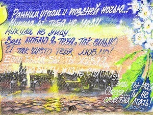 odessa-ukraine-life-of-ukrainian-women-in-2015