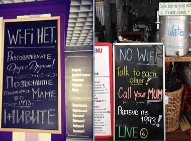 wi-fi-internet-english-russian