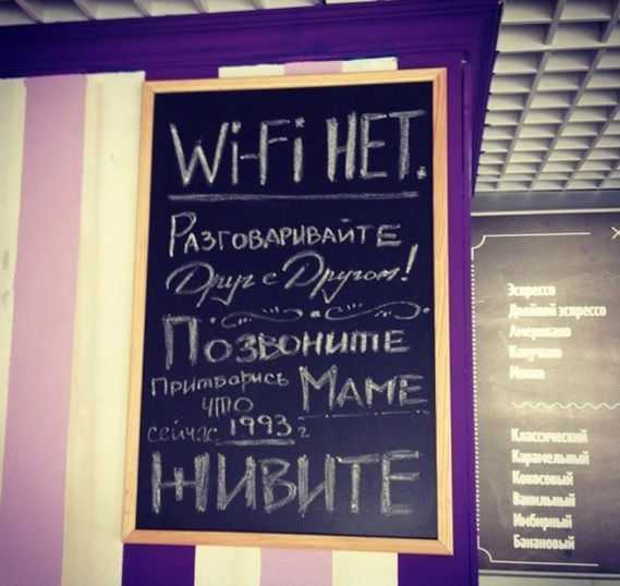 wi-fi-internet-russia-ukraine