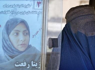 Секс афганистан текст афганистан