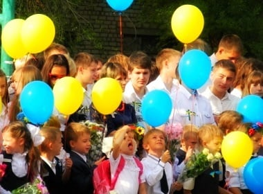 Ukrainian women will speak better English