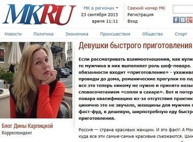 Dina Karpitskaya