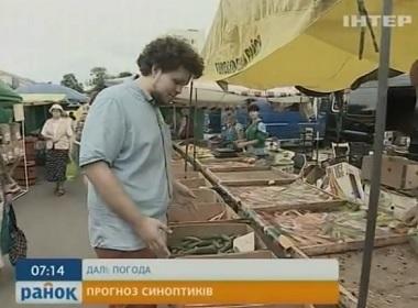 Ukrainian man lived on $50 for 1 month