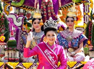 Таиланд, страна улыбок.