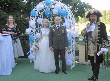 Wedding presenters