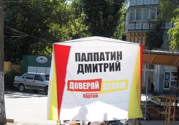 dmitry-palpatine-odessa