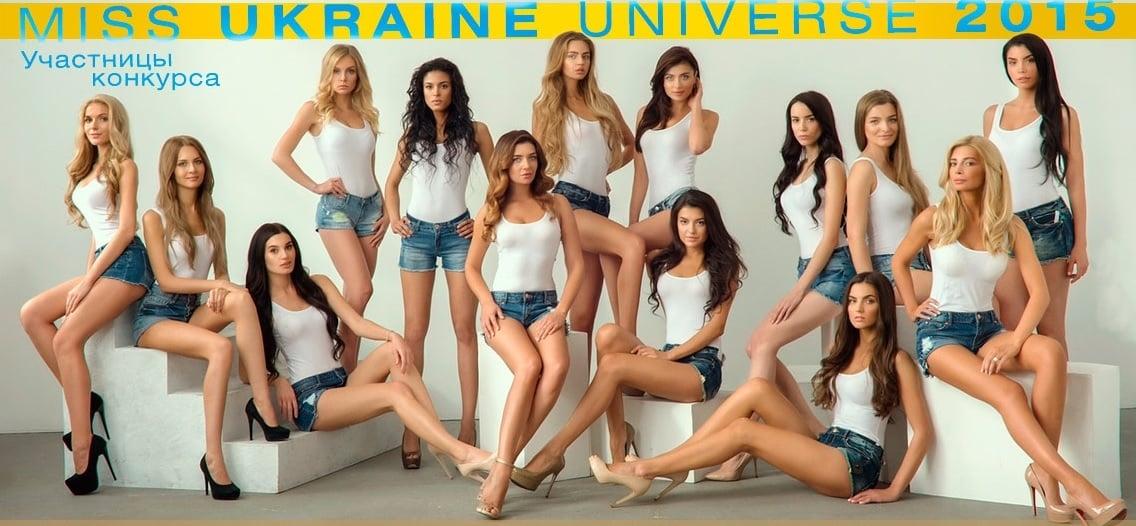 miss-universe-ukraine-2015-1