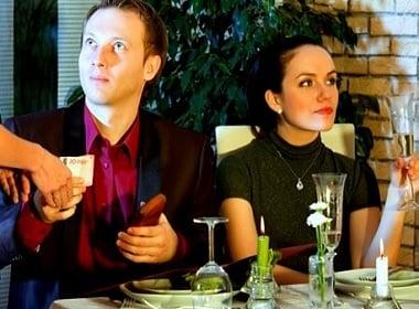 Должен ли мужчина покупать женщине билет.интернет знакомства sostav.ru знакомства