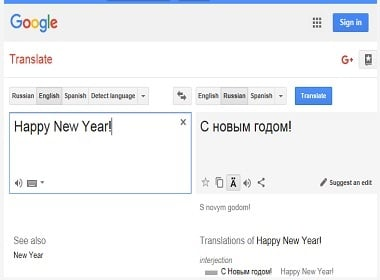 create your own original greetings in russian