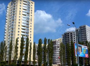Expert Prognosis on Real estate Prices in Ukraine in 2016