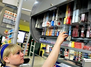 Cigarettes in Ukraine Cost Only 60 Cents per Pack