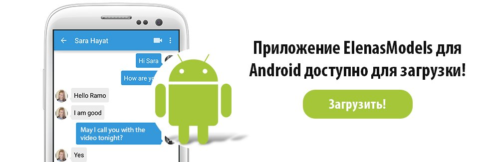 Download_Android-rus-1