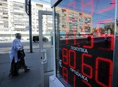 Russian economics