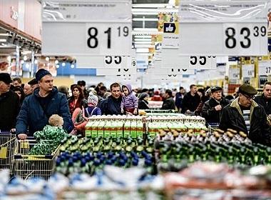 Economics of Degradation