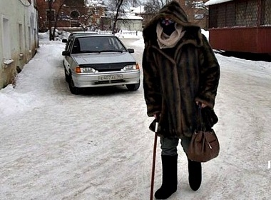 Russian Robber Got a Surprise