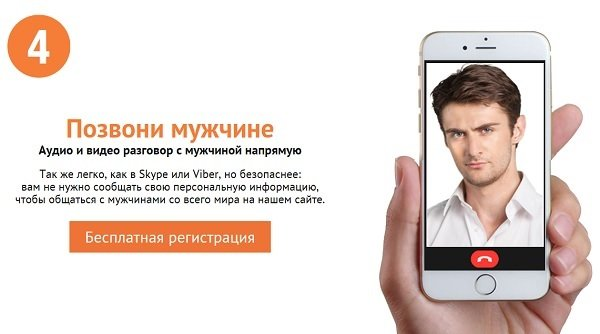 Moscow dating app