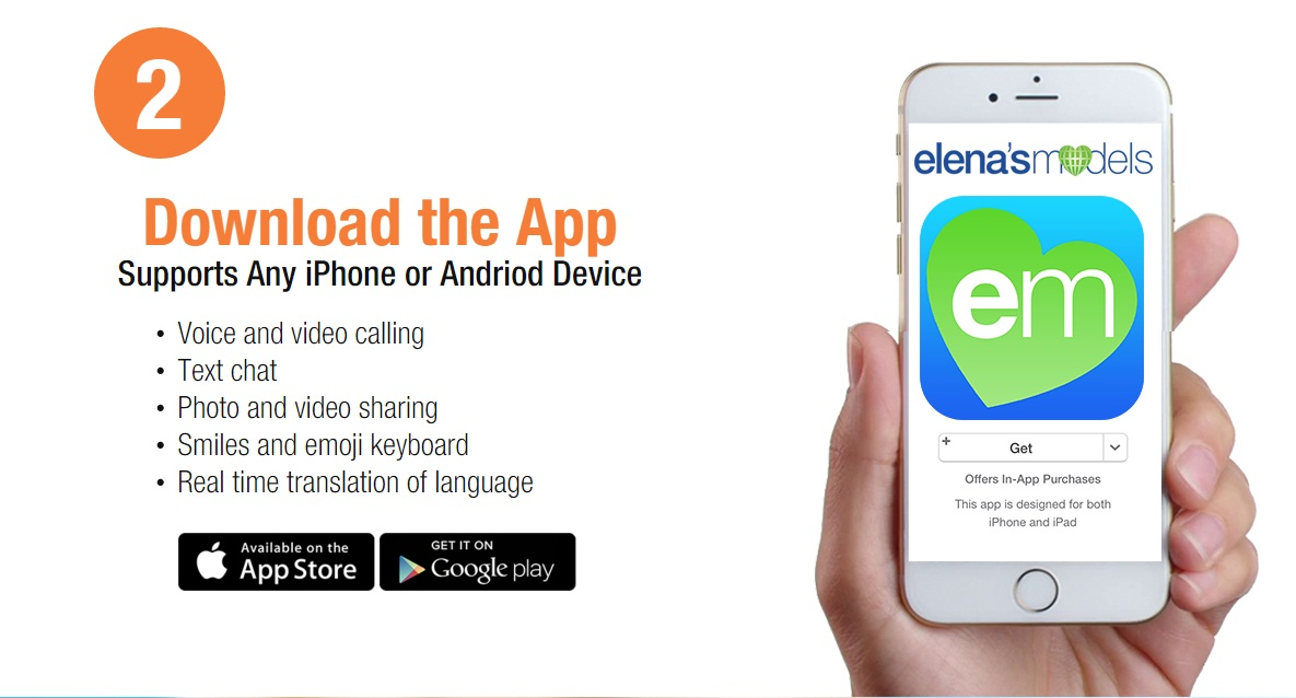 Elena's Models Dating App Is Available for Download | EM
