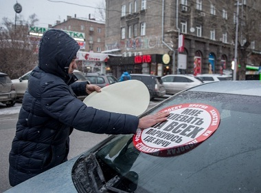 Russian Government Liquidates Stopham, Volunteer Fighters Against Rude Drivers