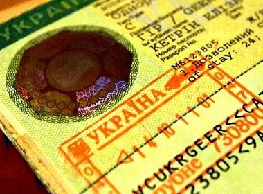Australians and New Zealanders Can Get Ukrainian Visa On Arrival