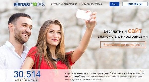 бесплатный сайт знакомств с тефонами
