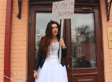 Hilarious: Russian Bride Chained Herself to a Jewellery Store To Make Her Boyfriend Buy Her a Ring (Video)