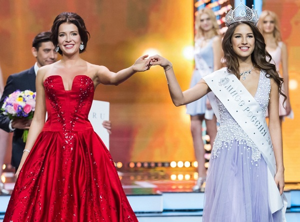Miss Russia 2016