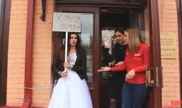 Russian Bride Who Chained Herself To Convince Boyfriend To Marry Her