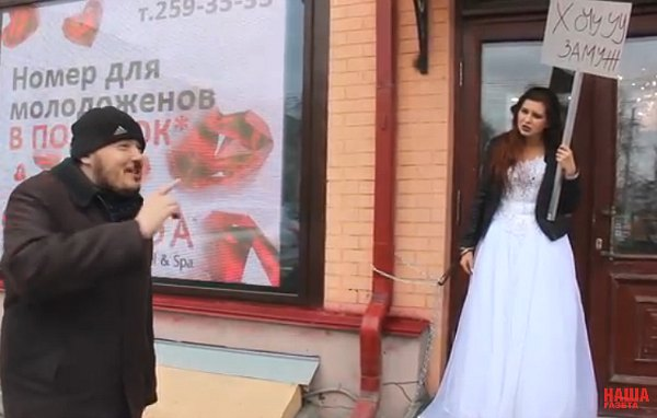 Russian bride was getting tips from onlookers.