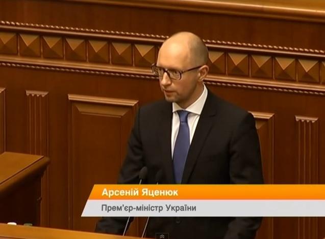 Ukraine's prime minister Yatsenyuk