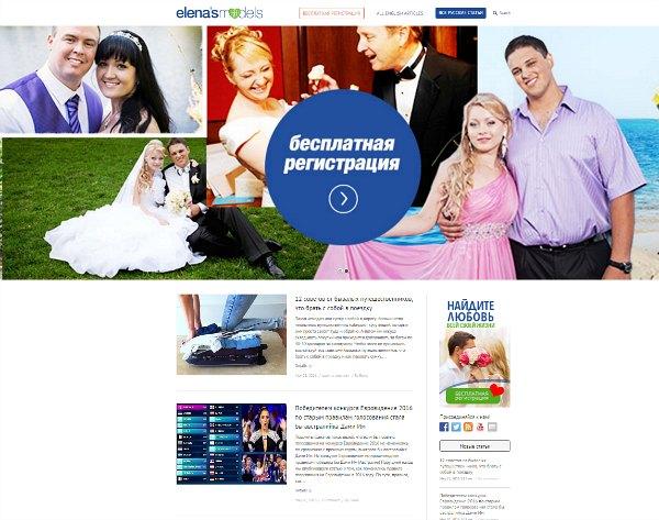 Russian blog