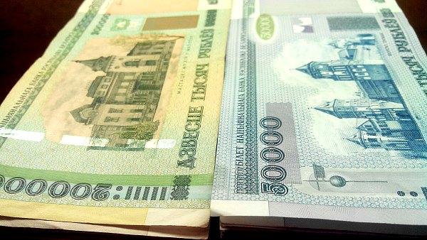 Belarus tax on unemployed.