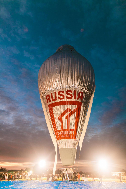Hot air balloon Fedor.