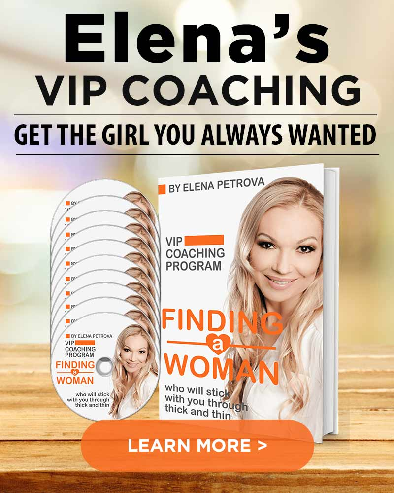 Elena's Models VIP Coaching Program
