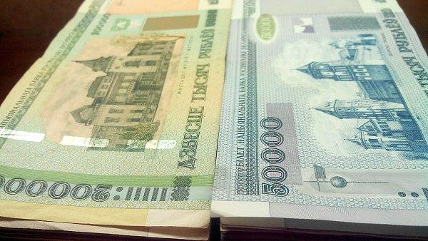 Belarus money