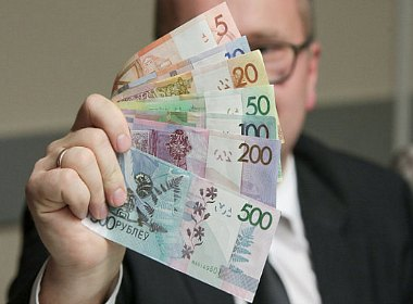 Belarus implements 10,000 to 1 denomination of ruble
