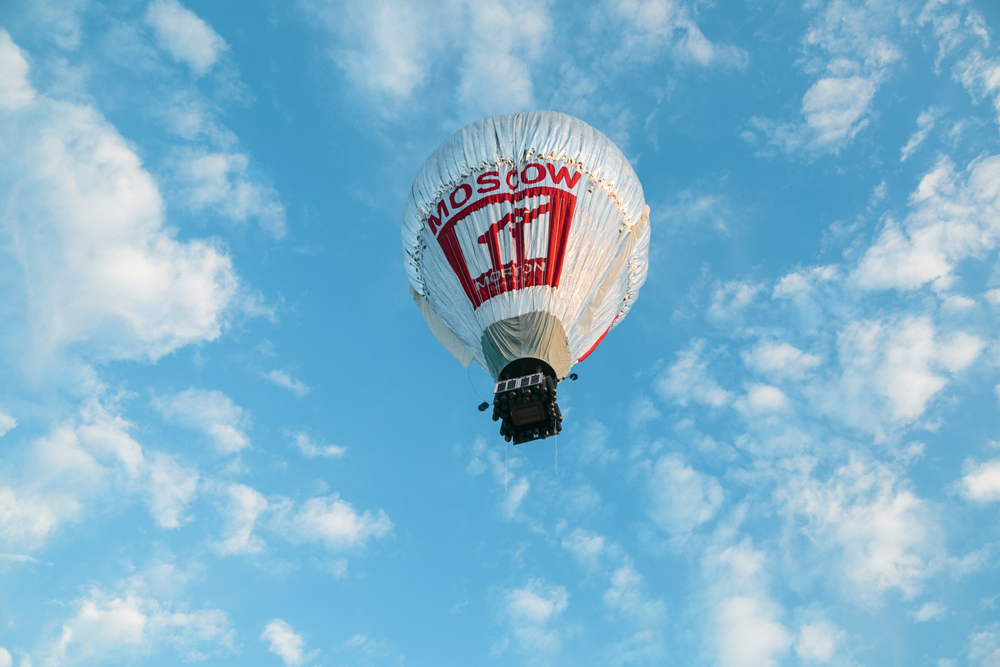 In the air balloon.