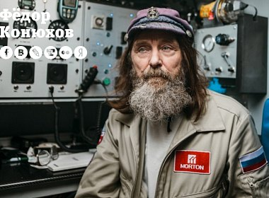 65-year-old Russian adventurer Fedor Konyukhov embarks on around the world flight in a hot air balloon.