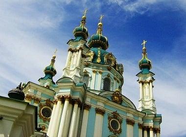 10places tosee in Kiev, Ukraine