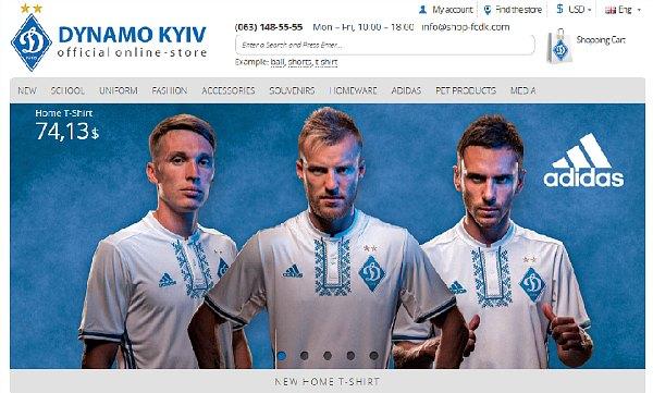 Vyshivanka T-shirt Dynamo Kyiv