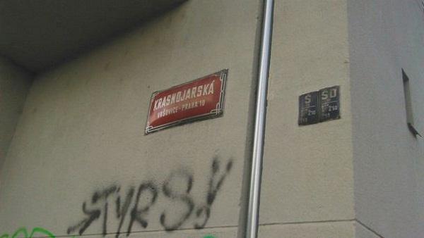 В Чехию на ПМЖ