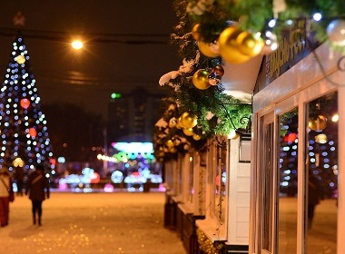 How much Ukrainians pay to celebrate New Year in style