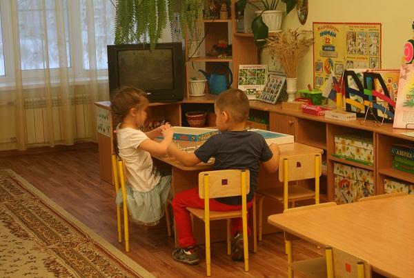 Pre-school education