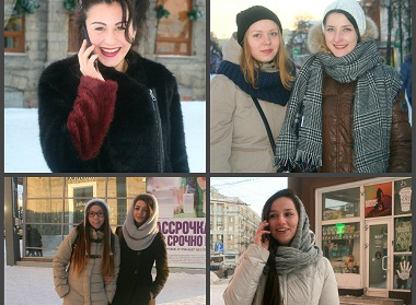 How Russian women look in winter