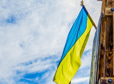Top 3 reforms Ukraine will see in 2017