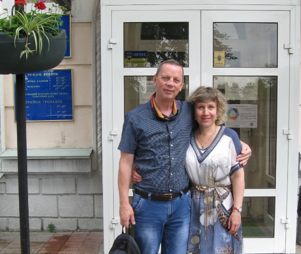 Registration of Olga and Robert (Ukraine, Australia).